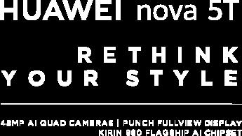 huawei-shout